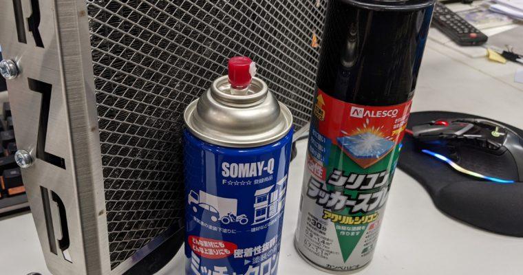 塗装について※DIYからステップアップ位のレベルです